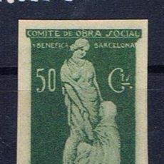 Selos: COMITE DE OBRA SOCIAL Y BENEFICA DE BARCELONA 50 CTS NUEVO(*). Lote 33221219