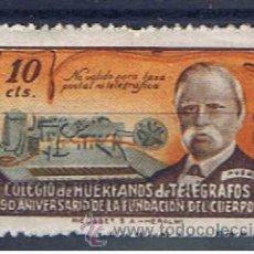 Sellos: BENEFICENCIA 10 CTS NUEVO*** COLEGIO DE HUÉRFANOS DE TELÉGRAFOS. Lote 33402897