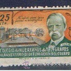 Sellos: BENEFICENCIA 25 CTS NUEVO*** COLEGIO DE HUÉRFANOS DE TELÉGRAFOS. Lote 33402986