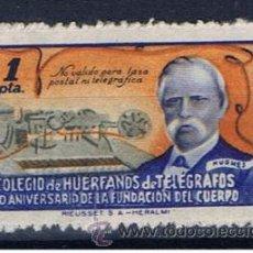 Sellos: BENEFICENCIA 1 PTS NUEVO*** COLEGIO DE HUÉRFANOS DE TELÉGRAFOS. Lote 33403024