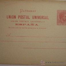 Sellos: CUBA ULTRAMAR ESPAÑA ENTERO POSTAL 2 CENTAVOS ALFONSO XII AÑO 1882 SIN CIRCULAR. Lote 33975264