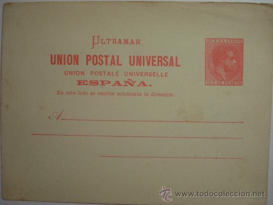 CUBA ULTRAMAR ESPAÑA ENTERO POSTAL 15 CENTAVOS ALFONSO XII AÑO 1880 SIN CIRCULAR (Sellos - España - Dependencias Postales - Entero Postales)