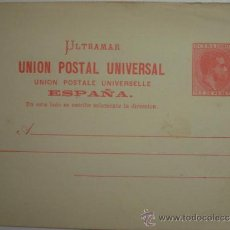 Sellos: CUBA ULTRAMAR ESPAÑA ENTERO POSTAL 15 CENTAVOS ALFONSO XII AÑO 1880 SIN CIRCULAR. Lote 33975271