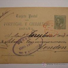 Sellos: RARO ESPAÑA ENTERO POSTAL AÑO 1884 - 5 CENTIMOS ALFONSO XII - FECHADOR LONDRES Y MADRID . Lote 33989616