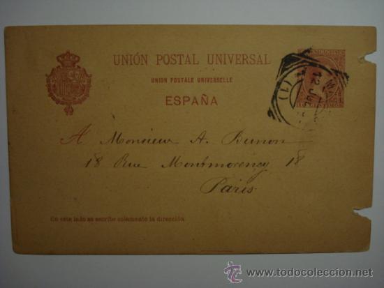 ESPAÑA ENTERO POSTAL AÑO 1892 - 10 CENTIMOS ALFONSO XIII MADRID A PARIS ENSAYO (Sellos - España - Dependencias Postales - Entero Postales)