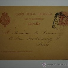 Sellos: ESPAÑA ENTERO POSTAL AÑO 1892 - 10 CENTIMOS ALFONSO XIII MADRID A PARIS ENSAYO. Lote 33989642