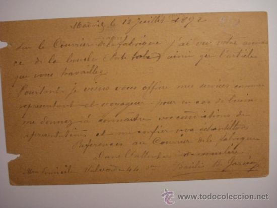 Sellos: ESPAÑA ENTERO POSTAL AÑO 1892 - 10 CENTIMOS ALFONSO XIII MADRID A PARIS ENSAYO - Foto 2 - 33989642