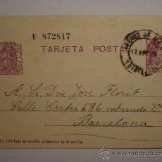 Sellos: ESPAÑA ENTERO POSTAL AÑO 1936 - 15 CENTIMOS ARENYS DE MAR 2ª REPUBLICA. Lote 33989646