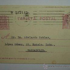 Sellos: ESPAÑA ENTERO POSTAL AÑO 1936 - 15 CENTIMOS MADRID A VALLADOLID 2ª REPUBLICA. Lote 33989647