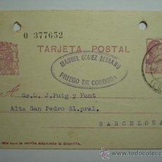 Sellos: ESPAÑA ENTERO POSTAL AÑO 1936 - 15 CENTIMOS PRIEGO CORDOBA 2ª REPUBLICA. Lote 33989649