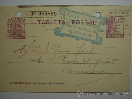 ESPAÑA ENTERO POSTAL AÑO 1936 - 15 CENTIMOS ALICANTE 2ª REPUBLICA (Sellos - España - Dependencias Postales - Entero Postales)