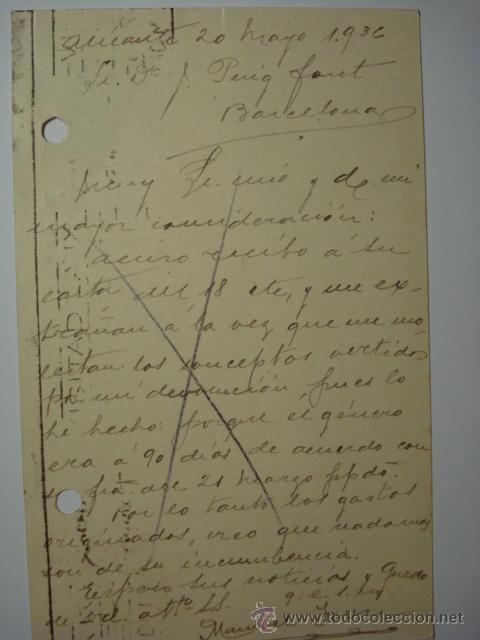 Sellos: ESPAÑA ENTERO POSTAL AÑO 1936 - 15 CENTIMOS ALICANTE 2ª REPUBLICA - Foto 2 - 33989651