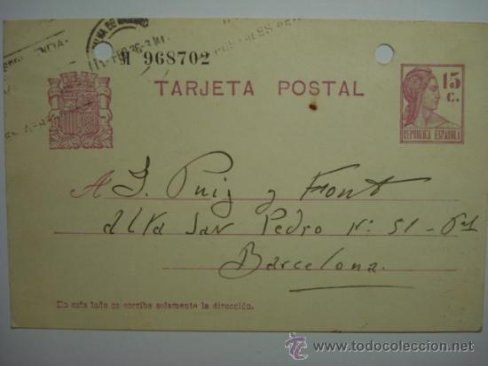 ESPAÑA ENTERO POSTAL AÑO 1936 - 15 CENTIMOS PALMA DE MALLORCA 2ª REPUBLICA (Sellos - España - Dependencias Postales - Entero Postales)