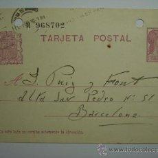 Sellos: ESPAÑA ENTERO POSTAL AÑO 1936 - 15 CENTIMOS PALMA DE MALLORCA 2ª REPUBLICA. Lote 33989656