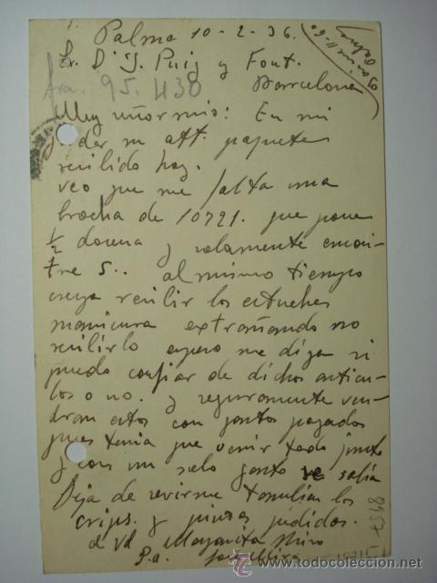Sellos: ESPAÑA ENTERO POSTAL AÑO 1936 - 15 CENTIMOS PALMA DE MALLORCA 2ª REPUBLICA - Foto 2 - 33989656