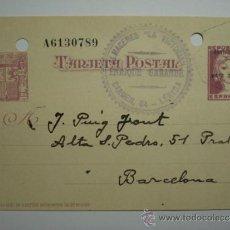 Sellos: HABILITADO DESPLAZADO ESPAÑA ENTERO POSTAL AÑO 1937 - 15 CENTIMOS AMBULANTE 2ª REPUBLICA. Lote 33989658