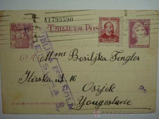 RARISIMO DESTINO Y CENSURA ESPAÑA ENTERO POSTAL AÑO 1937 - 15 CENTIMO 2ª REPUBLICA (Sellos - España - Dependencias Postales - Entero Postales)