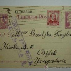 Sellos: RARISIMO DESTINO Y CENSURA ESPAÑA ENTERO POSTAL AÑO 1937 - 15 CENTIMO 2ª REPUBLICA. Lote 33989661