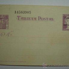 Sellos: ESPAÑA ENTERO POSTAL AÑO 1937 - 15 CENTIMOS 2ª REPUBLICA - HABILITADO. Lote 33989663