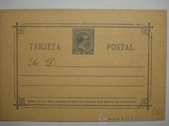 RARO FILIPINAS ESPAÑA ENTERO POSTAL 2 CENTIMOS AZUL AÑO 1896 ALFONSO XIII SIN CIRCULAR (Sellos - España - Dependencias Postales - Entero Postales)