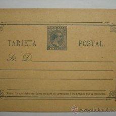 Sellos: RARO FILIPINAS ESPAÑA ENTERO POSTAL 2 CENTIMOS AZUL AÑO 1896 ALFONSO XIII SIN CIRCULAR. Lote 34032781