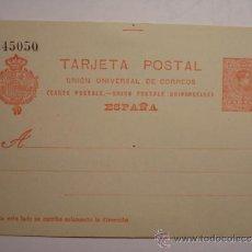 Sellos: ESPAÑA ENTERO POSTAL 10 CENTIMOS AÑO 1910 ALFONSO XIII SIN CIRCULAR. Lote 34059184