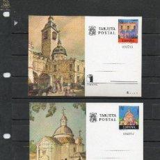 Sellos: ENTEROS POSTALES DE LA EXPOSICION MUNDIAL DE FILATELIA DE ESPAÑA 75 EN NUEVO . Lote 34895524
