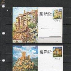Sellos: ENTEROS POSTALES DE TURISMO DE ESPAÑA DEL AÑO 1975 DE JAEN Y CUENCA . Lote 34896207