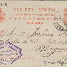 Sellos: TARJETA ENTERO POSTAL.DE SEVILLA A MOGUER DE 14 - DIC. 1915. EDIFIL Nº 49. CON SELLO COMER-. Lote 34942474