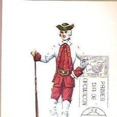 Sellos: TARJETA POSTAL MAXIMA EDIFIL 2239 1975 AÑO 1766 ESPAÑA FUSILERO DEL REGIMIENTO DE VITORIA UNIFORMES . Lote 36468424