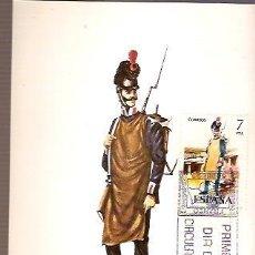Sellos: TARJETA POSTAL MAXIMA EDIFIL 2281 AÑO 1809 ESPAÑA ZAPADOR DEL REGIMIENTO REAL DE INGENIEROS 1975. Lote 36468617