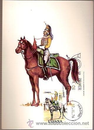 TARJETA POSTAL MAXIMA EDIFIL 2350 UNIFORMES MILITARES AÑO 1815 ESPAÑA TROMPETA DE ALCANTARA LINEA 19 (Sellos - España - Dependencias Postales - Tarjetas Máximas)