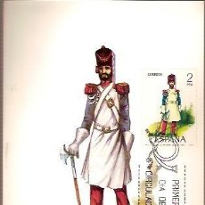 Sellos: TARJETA POSTAL MAXIMA EDIFIL 2351 UNIFORMES MILITARES AÑO 1821 ESPAÑA GASTADOR DE INFANTERIA DE LINE. Lote 36468863