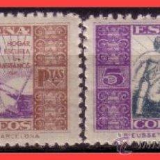 Sellos: BENEFICENCIA 1934 HUÉRFANOS DE CORREOS, EDIFIL Nº 7 Y 8 * *. Lote 36480510
