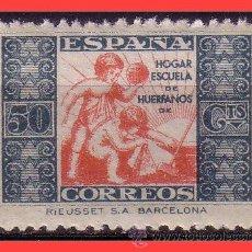 Sellos: BENEFICENCIA 1934 HUÉRFANOS DE CORREOS, EDIFIL Nº 5 * * CLAVE. Lote 36480520