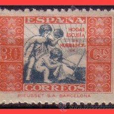 Sellos: BENEFICENCIA 1934 HUÉRFANOS DE CORREOS, EDIFIL Nº 4 * * . Lote 36480530