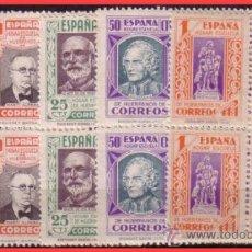 Sellos: BENEFICENCIA 1937 PEDAGOGOS, B4 EDIFIL Nº 12 A 16 * * SERIE COMPLETA. Lote 36480657