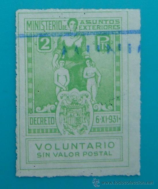 SELLO VIÑETA MINISTERIO DE ASUNTOS EXTERIORES 2 PTS, DECRETO 6-XI-1931, CIRCULADO (Sellos - España - Dependencias Postales - Beneficencia)