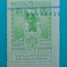 Sellos: SELLO VIÑETA MINISTERIO DE ASUNTOS EXTERIORES 2 PTS, DECRETO 6-XI-1931, CIRCULADO. Lote 37000740