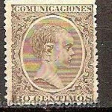 Sellos: SELLO DE ESPAÑA TELEGRAFO EDIFIL 222T AÑO 1889/ 99 TALADRO. Lote 37105987