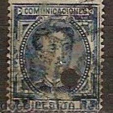Sellos: SELLO DE ESPAÑA TELEGRAFOS EDIFIL 180T AÑO 1876 TALADRADO . Lote 37106079