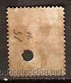 Sellos: SELLO DE ESPAÑA TELEGRAFOS EDIFIL 180T AÑO 1876 TALADRADO - Foto 2 - 37106079