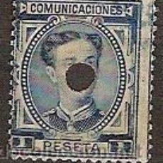 Sellos: SELLO DE ESPAÑA TELEGRAFOS EDIFIL 180T AÑO 1876 TALADRADO . Lote 37106113