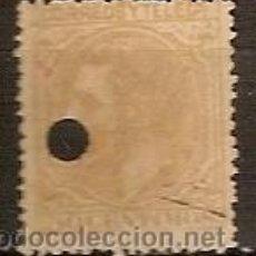 Sellos: SELLO DE ESPAÑA TELEGRAFOS EDIFIL 206T AÑO 1879 TALADRADO . Lote 37106138