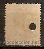 Sellos: SELLO DE ESPAÑA TELEGRAFOS EDIFIL 206T AÑO 1879 TALADRADO - Foto 2 - 37106138