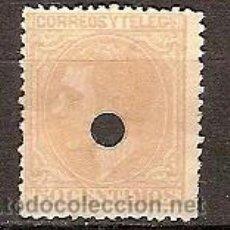 Sellos: SELLO DE ESPAÑA TELEGRAFOS EDIFIL 206T AÑO 1879 TALADRADO . Lote 37106179