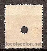 Sellos: SELLO DE ESPAÑA TELEGRAFOS EDIFIL 206T AÑO 1879 TALADRADO - Foto 2 - 37106179