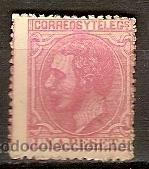 SELLO DE ESPAÑA TELEGRAFOS EDIFIL 207T AÑO 1879 (Sellos - España - Dependencias Postales - Telégrafos)