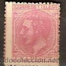 Sellos: SELLO DE ESPAÑA TELEGRAFOS EDIFIL 207T AÑO 1879 . Lote 37106221