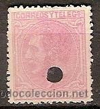 SELLO DE ESPAÑA TELEGRAFOS EDIFIL 207T AÑO 1879 TALADRADO (Sellos - España - Dependencias Postales - Telégrafos)